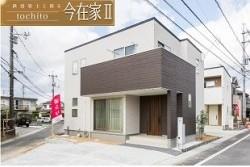 主要道路へのアクセス良好☆市街地へも出易い便利な環境☆tochito今在家Ⅱ期 4号地